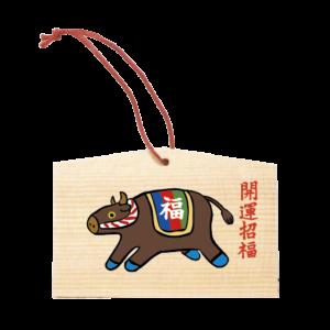 ジャンピング牛